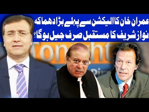Tonight With Moeed Pirzada - 20 May 2018 - Dunya News