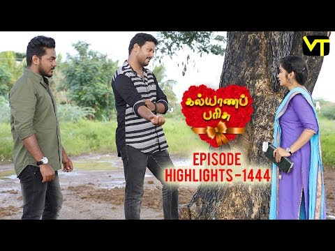 Kalyanaparisu Tamil Serial Episode 1444 Highlights on Vision Time. Let's know the new twist in the life of  Kalyana Parisu ft. Arnav, srithika, SathyaPriya, Vanitha Krishna Chandiran, Androos Jesudas, Metti Oli Shanthi, Issac varkees, Mona Bethra, Karthick Harshitha, Birla Bose, Kavya Varshini in lead roles. Direction by AP Rajenthiran  Stay tuned for more at: http://bit.ly/SubscribeVT  You can also find our shows at: http://bit.ly/YuppTVVisionTime    Like Us on:  https://www.facebook.com/visiontimeindia