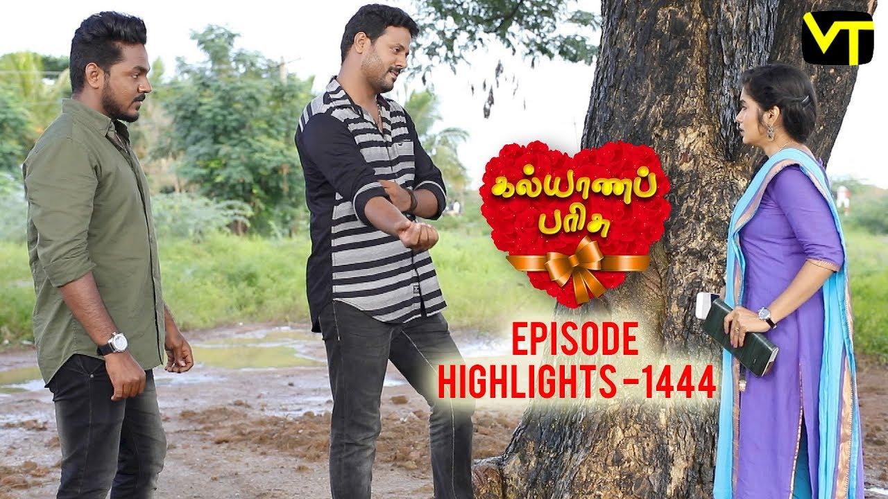kalyanaparisu-2-episode-1444-highlights-sun-tv-tamil-serials-vision-time