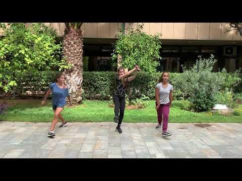 Challenge danse de l'AEFE 2020-2021