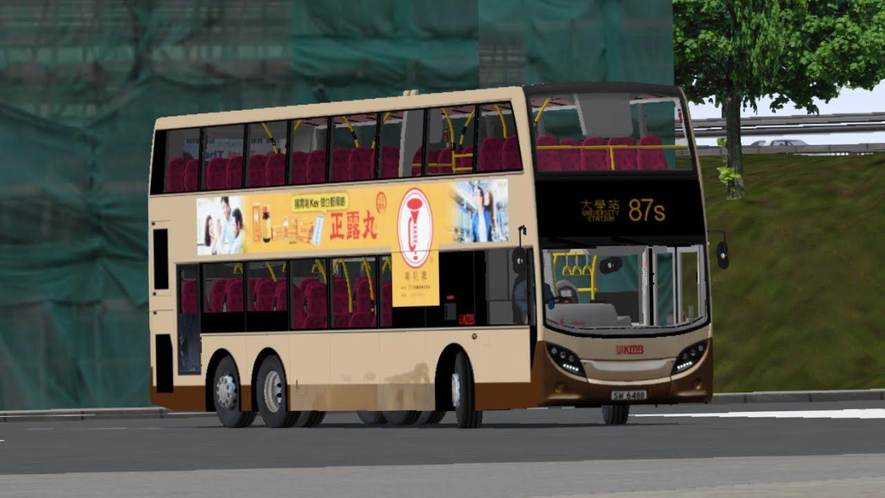 digital bus s university - 1280×720