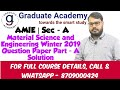 AMIE Material Science and Engineering Question Paper Winter 2019 | Part - A | Section - A