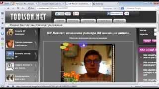 Сервис бесплатных онлайн приложений! Гиф анимация, фавикон,конвертация фото!(Онлайн редактор - toolson.net - Гиф анимация, фавикон, конвертация фото - https://youtu.be/3OFcsexs5ts Сервис бесплатных онлайн..., 2013-09-11T19:30:44.000Z)