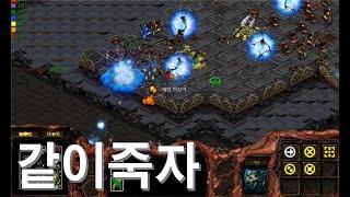 스타크래프트 유즈맵 - 록맨X 게이트연구소Remake:3.25 (Gate 시점 플레이#60)