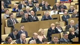 ВВ Жириновский разнёс всю думу и расмешил всех .. )