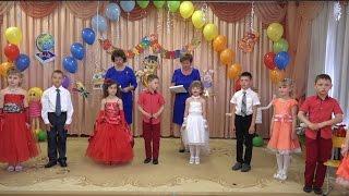 Выпускной утренник Лиски. Детский сад №4 30 мая 2016 (Видеооператор 74 2 38)