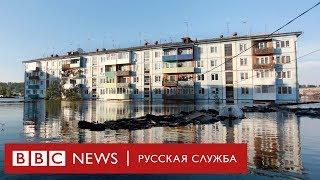 «Город утонул»: что происходит в затопленной Иркутской области