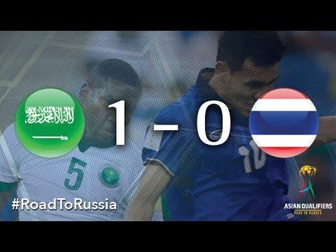 ผลบอลไทย ซาอุฯ 1 - 0 ทีมชาติไทย : Saudi Arabia vs Thailand (Asian Qualifiers - Road to Russia)