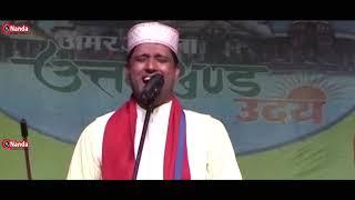 Ruma Chhuma   Pritam Bhartwan   Jagar Samrat   Live Performance in Dehradun Uttarakhand