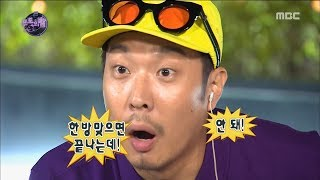 [Infinite Challenge] 무한도전 - What is the god of entertainment games? 20170902