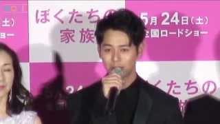 【ゆるコレ】妻夫木聡、黒川芽以の鬼嫁っぷりに... http://youtu.be/Mo_...