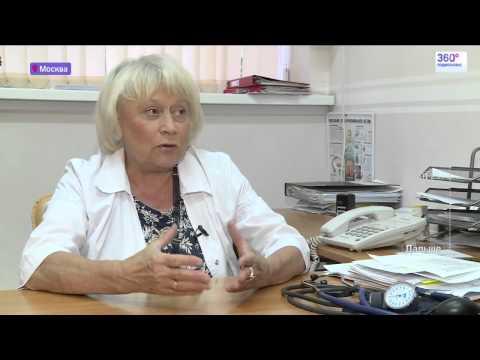 брянский медицинский центр лечение аллергии
