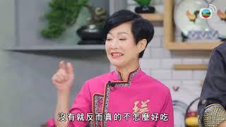 阿爺廚房 (Sr.3) 第27集 - 脆口豉油雞、矜貴「海人參」、麥芽糖合桃