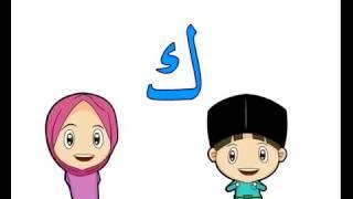 Lagu Anak Islam   Alif Ba Ta Belajar Huruf Hijaiyah