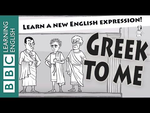 Greek to me - Shakespeare Speaks