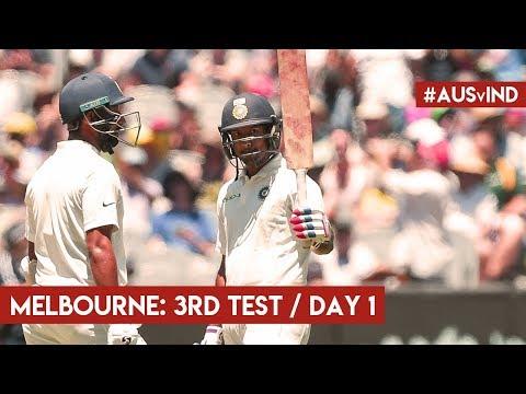 #AUSvIND: India wins Day 1 at MCG: #AakashVani