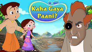 Chhota Bheem - Kaha Gaya Paani? | #SaveWater