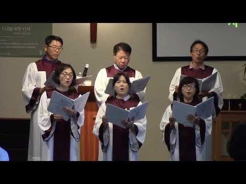 180812 평화의 기도 Choir
