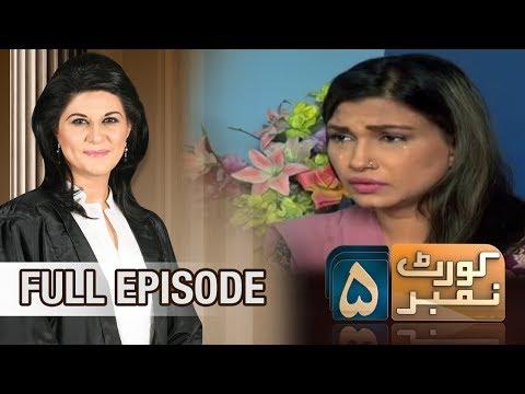 Saas Bahu mein Anban | Court Number 5 | SAMAA TV | 22 June 2017