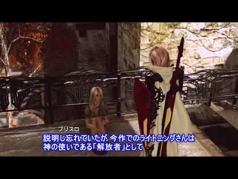 Lightning Returns: Final Fantasy XIII Gameplay
