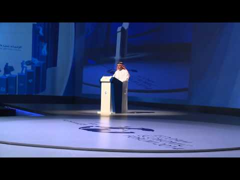 Keynote Speech: H.E. Mattar Al Tayer