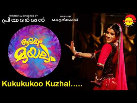 Kukukukoo Kuzhal - Aamayum Muyalaum