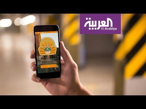 ضغط كبير على تطبيقات توصيل الطلبات في السعودية مع منع التجول