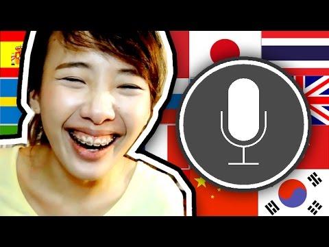 คุยกับสิริ 12 ภาษา!! (เกรียนๆ) -【Talk to Siri w/ 12 languages!】
