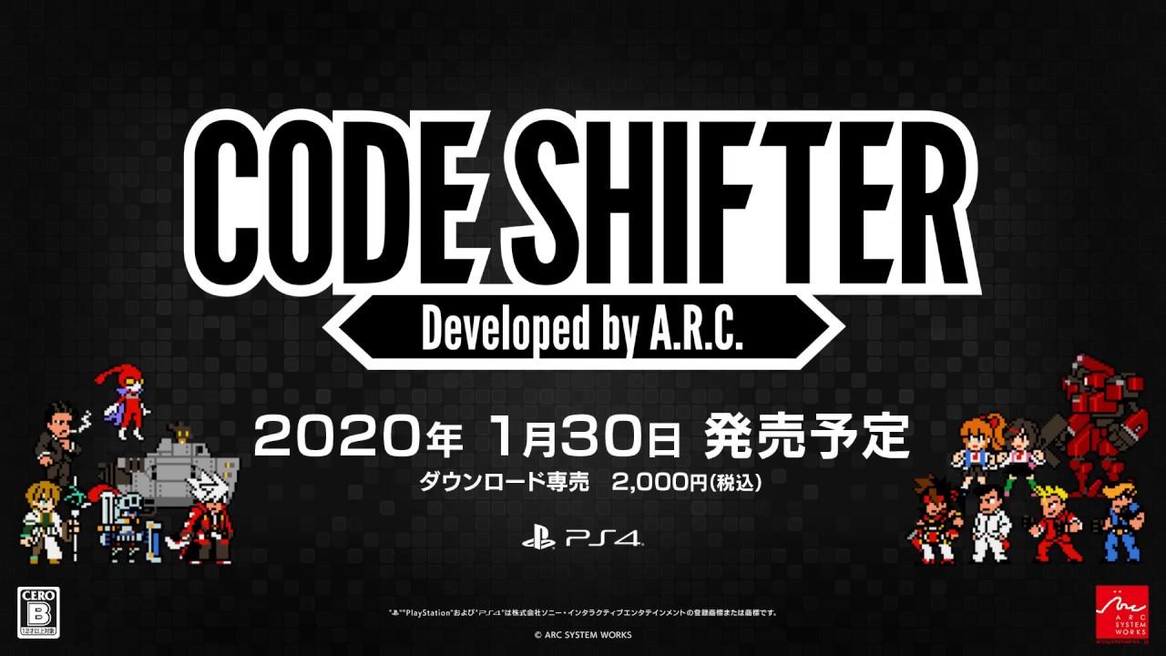 「CODE SHIFTER」PlayStation®4版プロモーション映像