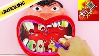 儿童 益智桌游 玩具组 套装 疯狂牙医 医生 拔牙 诊所 亲子游戏 多人 娱乐 蛀牙 玩具 展示