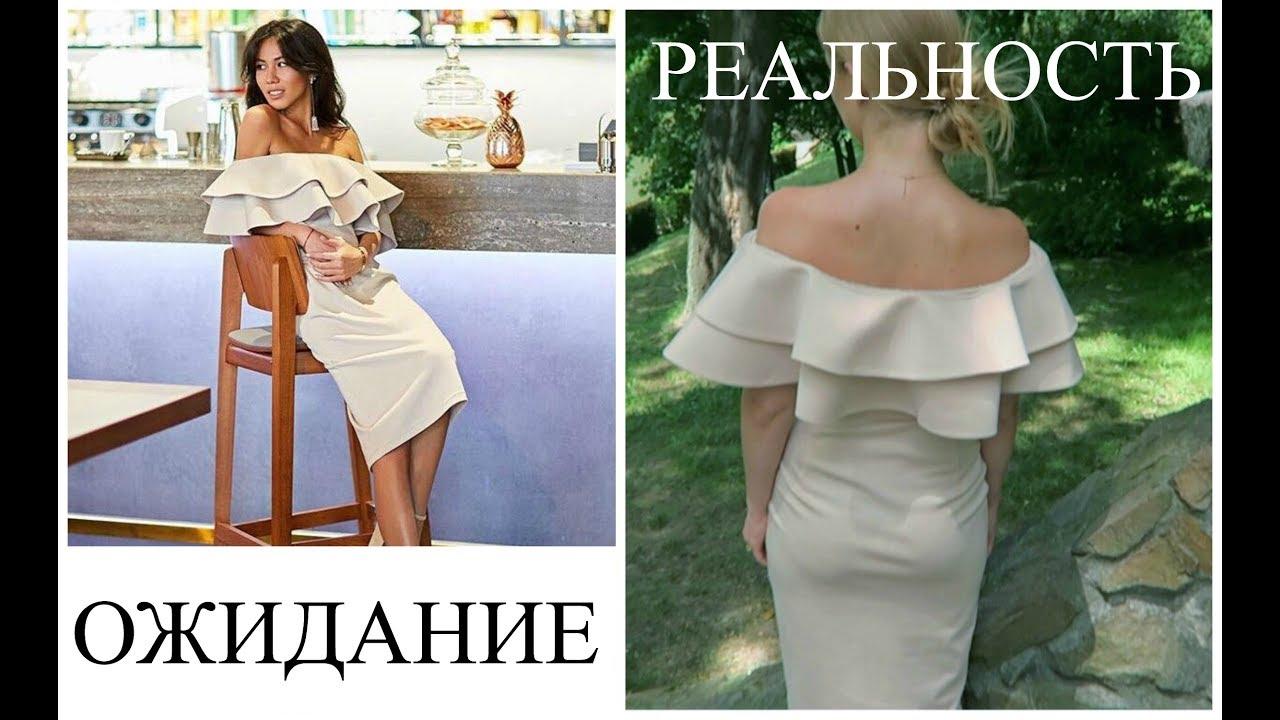 Приобретайте бежевая юбка со складками за 22. 99 usd грн с доставкой по киеву и украине ✓ юбки шорты: большой ассортимент, стильные образы.