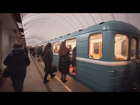 Russia, Moscow, Metro Ride From Дубровка To Пролетарская