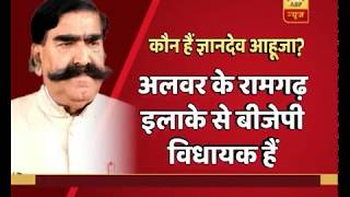 Who Is Gyandev Ahuja? | ABP News
