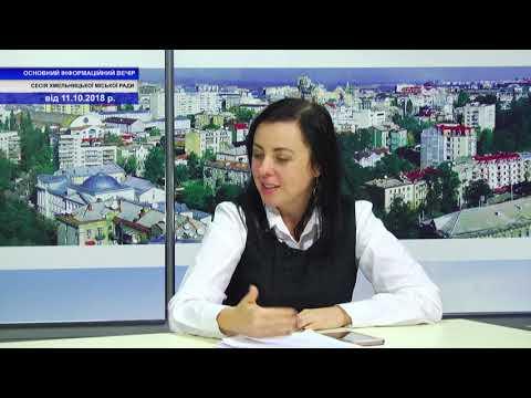 TV7plus: Депутати Хмельницької міської ради говорять роботу сесії . ОСНОВНИЙ ІНФОРМАЦІЙНИЙ ВЕЧІР . Частина 2