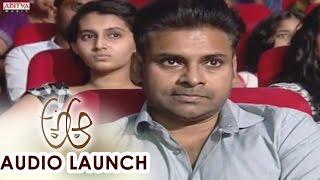 Download Hindi Video Songs - Rang de Song Launch at A Aa Audio Launch || Nithiin, Samantha