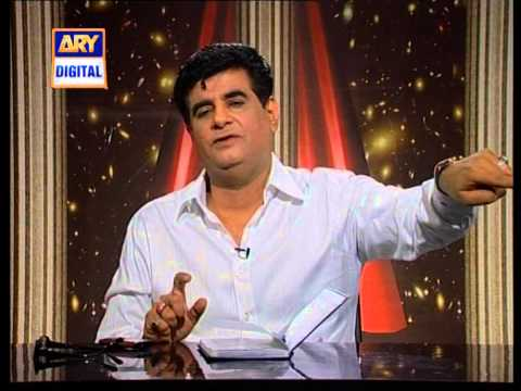 Humayun Mehboob PREDICTION For 2014 part 1