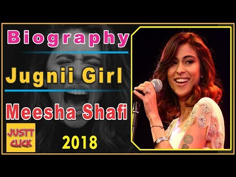 coke-studio-singer-meesha-shafi-biography-in-urdu-hindi-by-justt-click