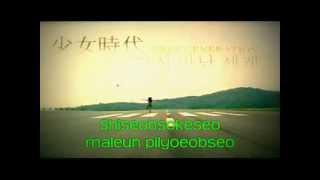 SNSD - Into The New World (Instrumental & Lyrics On-Screen)