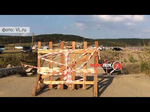 Администрация Владивостока подсчитывает стоимость ремонта упавшего моста на Щитовой