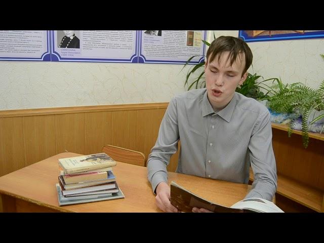 Изображение предпросмотра прочтения – ИванСитников читает произведение «Шиш и трактирщица» Б.В.Шергина
