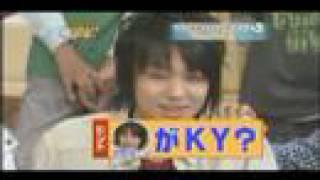 Happy Anniversary18th to inoo kei ( 22 June 2008 ) please watch in ...