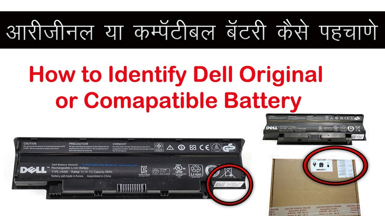 How to Know Dell laptop battery Original or compatible