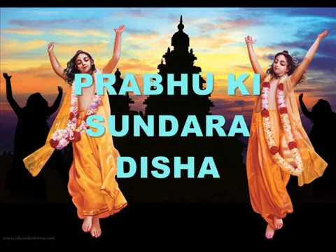 PRABHU KI SUNDARA DISHA BY BHUBANESHWARI MISHRA; EDITED BY SUJIT MADHUAL