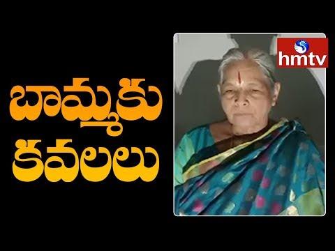 73 Year Old Woman Gives Birth To Twin Babies  Guntur District  hmtv Telugu News