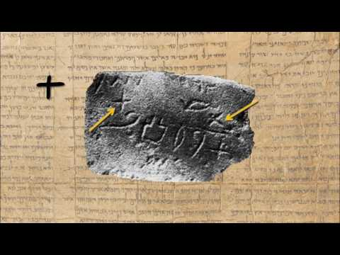 The Ancient Hebrew Alphabet - Lesson 22 – Tav