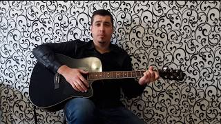 Аккорды на гитаре на песню Эх,рыбалочка рыбалка - Павел Салаш без баре