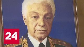 Не стало летчика-испытателя Степана Микояна