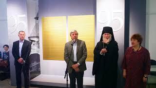 видео Выставка «Загляни в сокровищницу музея» в Коломенском
