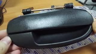 дверная ручка Деу Ланос Daewoo Lanos 96226330