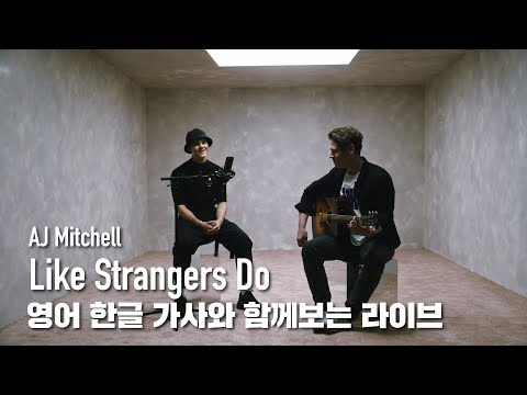 [한글자막라이브] AJ Mitchell - Like Strangers Do